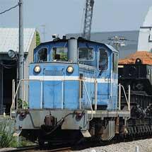 京葉臨海鉄道で特大貨物運転