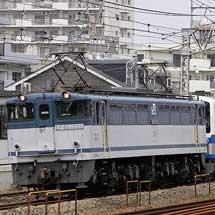 伊豆箱根鉄道1300系の甲種輸送