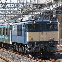 もとウラ40編成が東京総合車両センターへ