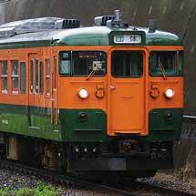 115系を使用した「ひまわり号」運転