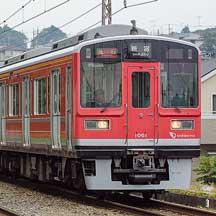 小田急,8月限定で「赤い1000形車両」を小田急全線で運転
