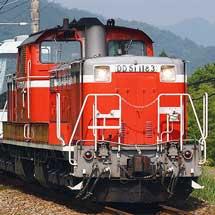 「ゆうゆうサロン岡山」,山陰本線〜東海道本線を走行