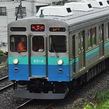 東急8614編成「伊豆のなつ」号が長津田車両工場から出場