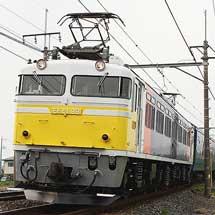 EF81 99が東北本線で試運転