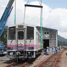 高千穂鉄道TR201,宍喰に到着