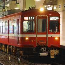 京急1000形が特急列車を代走