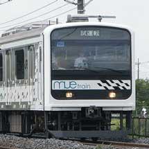 「MUE-Train」が東北本線・日光線で試運転