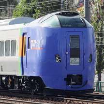 キハ261系1000番台増備車が苗穂工場から出場