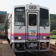 高千穂鉄道TR-201,阿佐海岸鉄道で営業運転を開始
