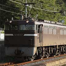 EF65 57,四国運用3075列車〜3074列車をけん引
