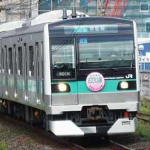 E233系2000番台が営業運転を開始