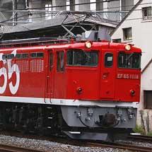 オロハネ25 554の出場回送をEF65 1118がけん引