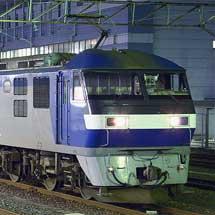 京葉臨海鉄道 KD60 1が新鶴見へ