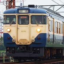 113系マリ213編成+マリS63が長野総合車両センターへ