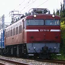 ED76 69が14系寝台車をけん引