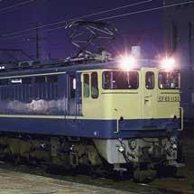セノハチで訓練列車