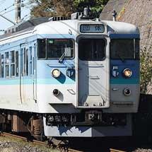 115系長野車,「ひまわり号」で横須賀線へ