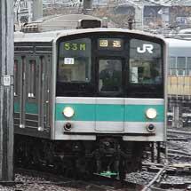 207系900番台が松戸車両センターへ戻る