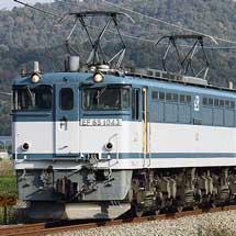 EF65 1043が,岡山機関区で運用開始