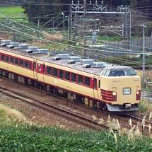 183・189系,菊川まで入線