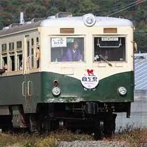 紀州鉄道キハ603,さよなら運転を実施