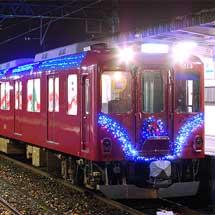 養老鉄道「イルミネーション列車」の運転を開始