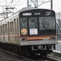 大阪市交66系,臨時直通列車で嵐山へ