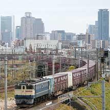 EF65 1064〔新〕が1083列車をけん引
