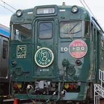 観光トロッコ列車「TORO-Q」,九州鉄道記念館で展示