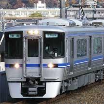 愛知環状鉄道2000系在来車のデザイン変更