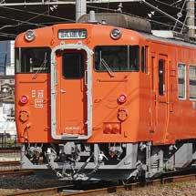 キハ40 2045が首都圏色で出場