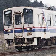 ひたちなか海浜鉄道で茨城交通塗装車の3連最終運行