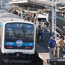 209系0番台,京浜東北線・根岸線での営業運転を終える