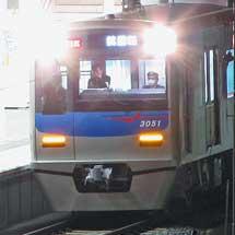 京成電鉄3051編成が北総線で試運転