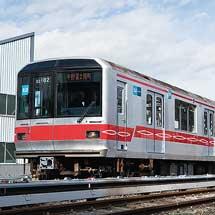 東京メトロ丸ノ内線,1月26日にダイヤ改正を実施