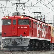 EF65 1118がキハ30 100をけん引