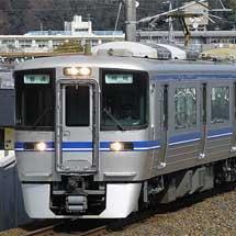 愛知環状鉄道2000系在来車のデザイン変更進む