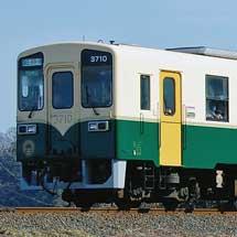 ひたちなか海浜鉄道の新デザイン車両が営業運転を開始