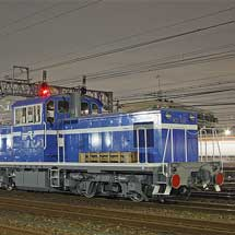 京葉臨海鉄道KD 601が出場