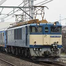 相鉄11000系5両が新津から甲種輸送される