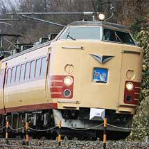 """485系A04編成が""""雷鳥""""ヘッドマークで金沢以東に入線"""