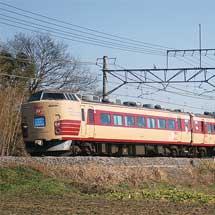 「美里 雪の夢列車」運転