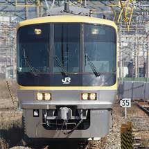 キヤ141系が九州へ