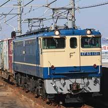 EF65 1121が四国入り