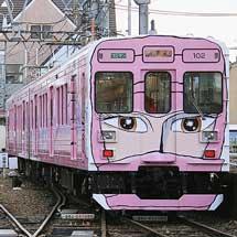 伊賀鉄道200系第2編成の撮影会と試乗会を実施
