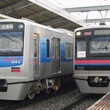 京成3000形と3050形が日中の北総線で試運転