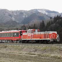 会津鉄道の新形車両が甲種輸送される