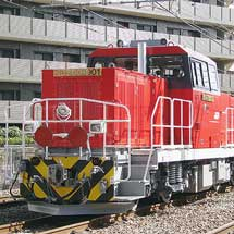 HD300-901が東京貨物ターミナルへ