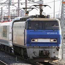 E259系NE017編成が近畿車輛から甲種輸送される