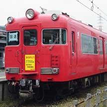 名鉄7700系が名電築港へ